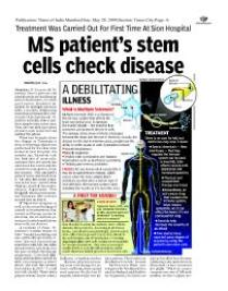 newspaper articles on stem cell research Embryonic stem cells: advance in medical human cloning embryonic stem cell research has repeatedly raised ethical concerns and human eggs are.